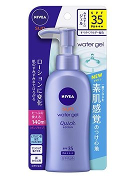 Nivea Japan Perfect Water Gel Spf35 / Pa +++ Pump 140g by Nivea Japan