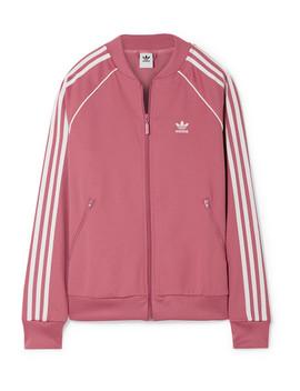 Sst Striped Jersey Track Jacket by Adidas Originals