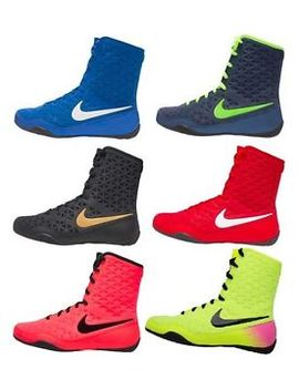 Nike Ko Boxing Shoes Breathable Durable Lightweight by Nike