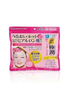 "Made In Japan Rohto Hadalabo Gokujun Aging Care 3 D Perfect Face Mask ""30 Sheets"" by Rohto"