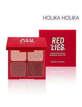[Holika Holika] Red Lies Collection Piece Matching Shadow Palette / Korean by Holika Holika