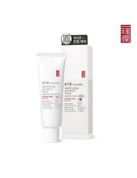 Illiyoon Probiotic Skin Barrier Cica Balm 50ml(1.69oz) K Beauty by Illiyoon