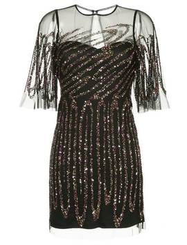 Beaded Short Dress by Aidan Mattox