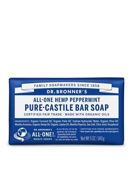 Dr Bronner's All One Hemp Peppermint Castile Bar Soap 140g by Dr Bronner's