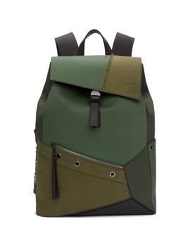 Khaki Puzzle Backpack by Loewe