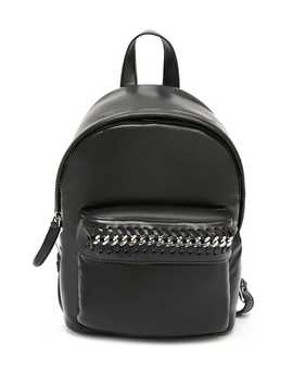Curb Chain Accent Backpack by Forever 21