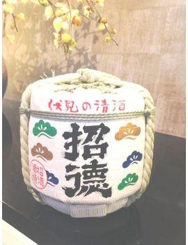 Good Sample For Display Sake Taru Barrel Empty Kyoto Hushimi Syotoku Japan by Ebay Seller