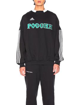 X Adidas Sweatshirt by Gosha Rubchinskiy