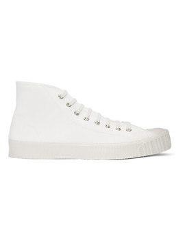 White Special Mid Sneakers by Spalwart