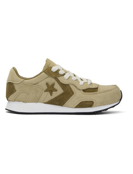 Khaki Converse Edition Thunderbolt Ox Sneakers by Jw Anderson