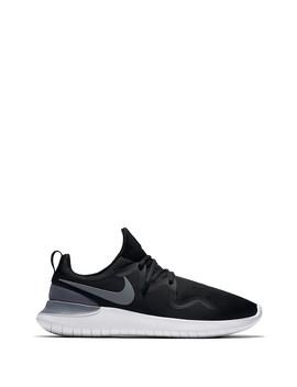 Lunartessen Sneaker by Nike