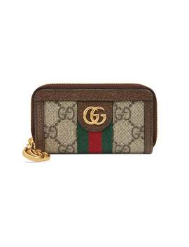 Ophidia Gg Key Case by Gucci