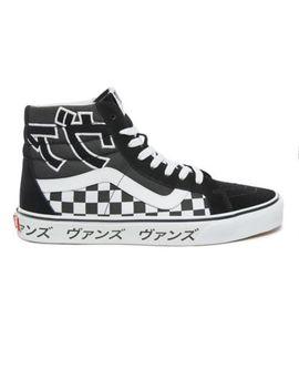Japanese Type Sk8 Hi Reissue Shoes by Vans