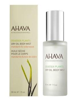Travel Size Dry Oil Body Mist by Ahava