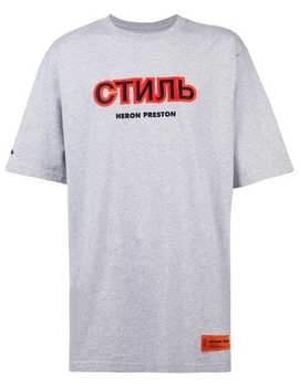 СТИЛЬ T Shirt by Heron Preston