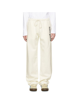 Off White Icon Lounge Pants by Noon Goons
