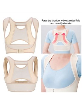 Hurrise Back Shoulder Posture Correction Band Ladies Students Humpback Relief Corrector Brace, Correction Band,Back Corrector by Hurrise