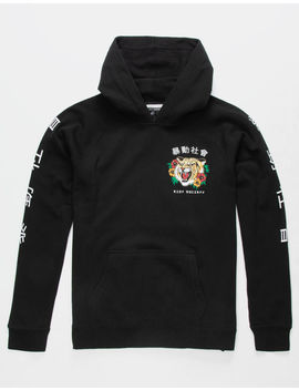 Riot Society Tiger Aloha Boys Hoodie by Riot Society