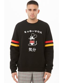 Mickey90th  Sudadera Con Mickey Mouse Retro by F21 Contemporary