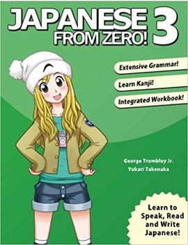 Japanese From Zero! 3: Proven Techniques To Learn Japanese For Students And Professionals (Volume 3) by George Trombley
