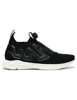 Pump Supreme Sneaker Sneakers by Reebok