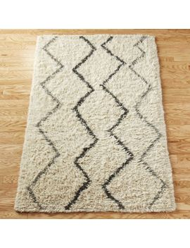 Beni Neutral Rug 5'x8' by Crate&Barrel