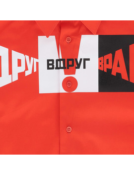 Print Shirt Red by Gosha Rubchinskiy