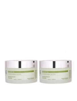Pistaché Skincare Body Butter 2 Pack by Pistaché Skincare