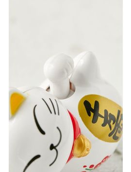 Solar Charged Lucky Cat Figure by Urban Outfitters