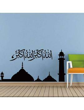 Diy Removable Islamic Muslim Culture Surah Arabic Bismillah Calligraphy Islam Vinyl Wall Stickers/Decals As Home Mural Art Decorator (4110 (42cm X 99cm)) by U Shark