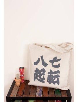 Japanese Print Tote  Shichiten Hakki Japan Calligraphy Yoga Zen Positive Inspirational Cotton Canvas Shopper Bag Printed Eco Friendly Market by Etsy