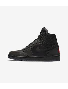 Rox Brown by Nike