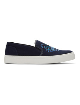 Navy Limited Edition Holiday Tiger K Skate Sneakers by Kenzo