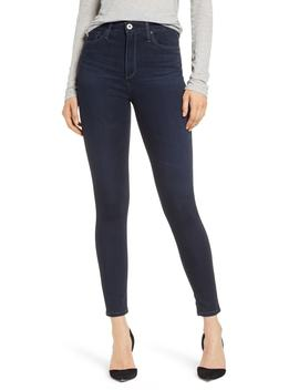 Mila Super High Waist Skinny Jeans by Ag