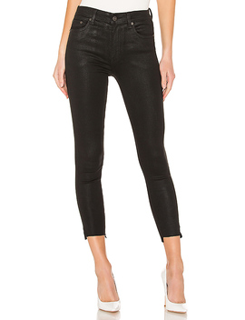 Aline High Rise Skinny by Pistola