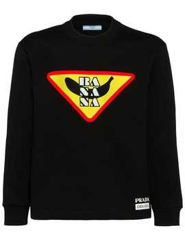Logo Print Sweatshirt by Prada