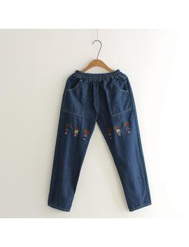 Girls Embroidered Jeans by Dog Dog