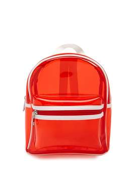 Structured Vinyl Backpack by Forever 21