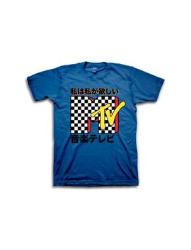 Mtv Men's Kanji Throwback 90's Logo Short Sleeve Graphic T Shirt With Music Television, Up To Size 3 Xl by Music