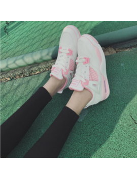 Kawaii Casual Thick Soled Sports Shoes Yv506 by Youvimi