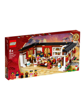 Ctf Chinese New Year's Eve Dinner by Lego