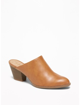 Faux Leather Mule Booties For Women by Old Navy