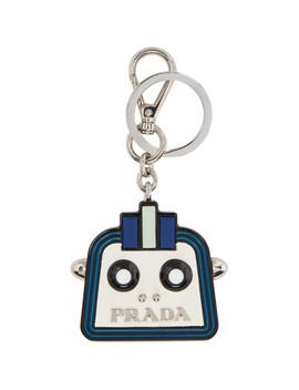 White Trick Robot Keychain by Prada