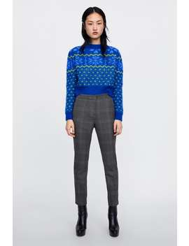 Checked Jogging Trousers  View All Trousers Woman New Collection by Zara