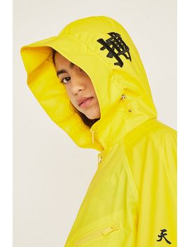 Angel Chen Yellow Embroidered Windbreaker Jacket by Angel Chen