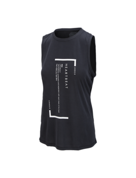 Under Armour Women's Unstoppable Heartbeat Tank by Sport Chek