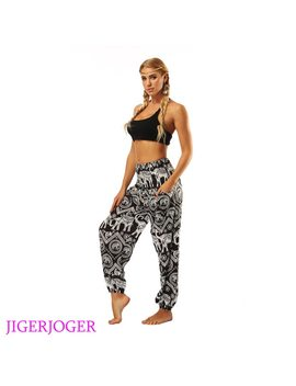 Jigerjoger Red Mandala Circle Galaxy Floral Printed Stretchy High Rise Straight Loose Leggings Lounge Bloomers Pocket Yoga Pants by Jigerjoger