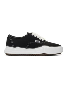 Black & White Original Sole Sneakers by Miharayasuhiro