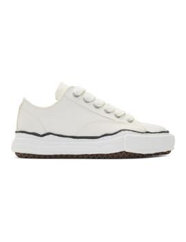 White Original Sole Sneakers by Miharayasuhiro