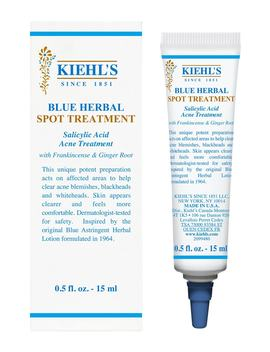 Blue Herbal Spot Treatment by Kiehl's Since 1851